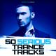 Various Artists - 50 Serious Trance Tracks
