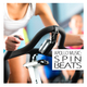 Various Artists Apollo Music: Spin Beats
