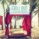 Various Artists - Chill Out Lounge 2015.1