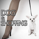 Various Artists - Dog & Shopping