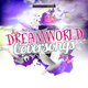 Various Artists - Dreamworld Coversongs