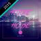 Panic (Mike Lachman & Rob Boskamp London Calling Remix) by Daniel Forbes mp3 downloads