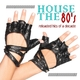 Various Artists House the 80s