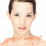 Japanese Massage by Various Artists mp3 download