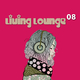 Various Artists - Living Lounge, Vol. 8