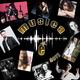 Various Artists - Musica e' 2017