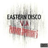 Partners Sppotlight 5 by Various Artists mp3 download