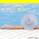 Various Artists - Poolside Summer Anthems 2015