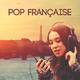 Various Artists - Pop Française