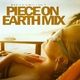 Various Artists - Relax Chillout - Piece on Earth Mix