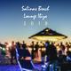 Various Artists - Salinas Beach Lounge Ibiza 2018