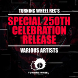 Special 250th Celebration Release by Various Artists mp3 download