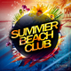Various Artists - Summer Beach Club