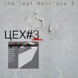 The Best Heritage 3 by Various Artists mp3 download