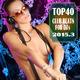 Various Artists Top 40 Club Beats for DJs 2015.3