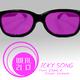 Weal2113 feat. Efimia & Trevor Jackson Icky Song