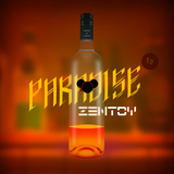 Paradise - EP by Zentoy mp3 download
