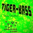 Dominik Kenngott - Green Tiger Bass