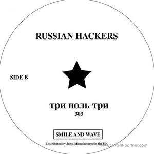 A Houseband/ Russian Hackers - Untitled