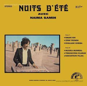 Abdou El Omari - Nuits D'ete Avec Naima Samin (Radio Martiko)