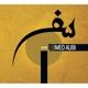 Alibi,Imed Safar