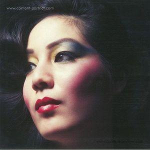 Chromatics - Nite (Ltd. Cherry Red Vinyl) (Italians Do It Better)