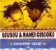 Cissoko,Sousou & Maher Stockholm-Dakar