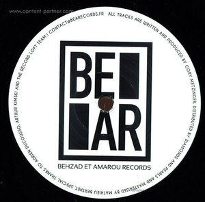 Cory James - Home Treatment EP (Behzad Et Amarou Records)