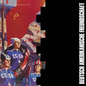 DAF - Die Kleinen und die Bösen (LP reissue) (Grönland)