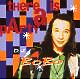DJ Bobo There Is A Party
