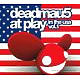 Deadmau5 - At Play In The Usa Vol 1 (Reissue)