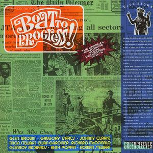Glen Brown - Boat To Progress (1970-1974 The Singers) (Greensleeves)
