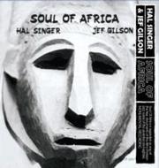 hal-singer-jef-gilson-soul-of-africa