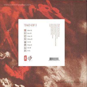 Iiona Fortune - Tao of I