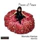Kamiya,Momoko/Bacanu,Bogdan Pieces of Peace