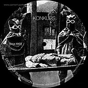 konkurs-object-of-subversion