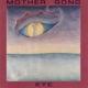 Mother Gong Eye