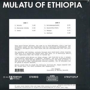 Mulatu Astatke - Mulatu Of Ethiopia (LP reissue + MP3)