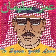 omar-souleyman-to-syria-with-love