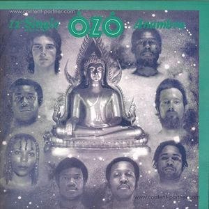 Ozo - Anambra (Isle of Jura Records)
