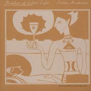 pekka-airaksinen-buddhas-of-golden-light