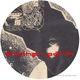 Plural / Hakim Murphy Split EP