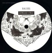 sconosciuti-polvere-siamo-e-polvere-vinyl-only