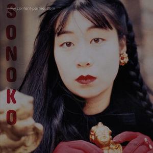 Sonoko - Les Anges, Les Bonheurs (Stroom)