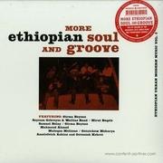 various-artists-ethiopian-urban-modern-music-vol-3