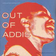 various-artists-out-of-addis