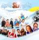Various Apres Ski Party-Pistenhits und H�ttengau