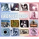 Various Beginner's Guide To French Pop