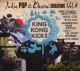 Various King Kong Kicks Vol.4