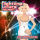 Various Nighttime Lovers Vol.17